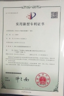 新款自动上片输送自动切割一体机专利证书